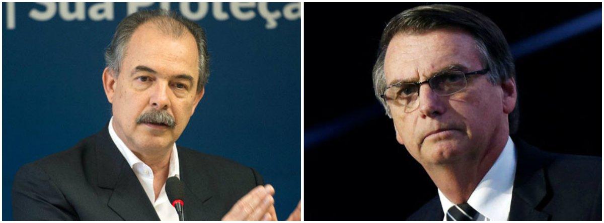 Mercadante: Bolsonaro veio para exterminar presente e futuro