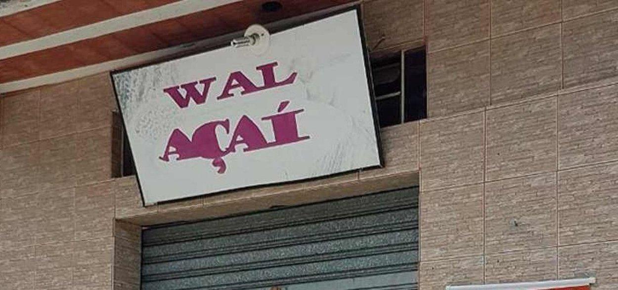 O local ideal para a homenagem ao Bolsonaro: Açaí da Wal