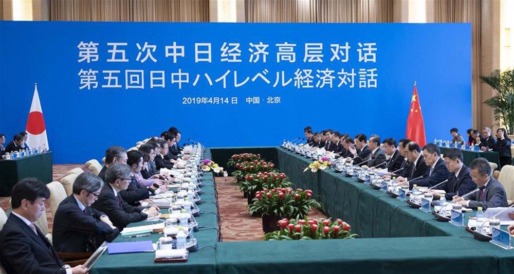 China e Japão realizam diálogo econômico de alto nível