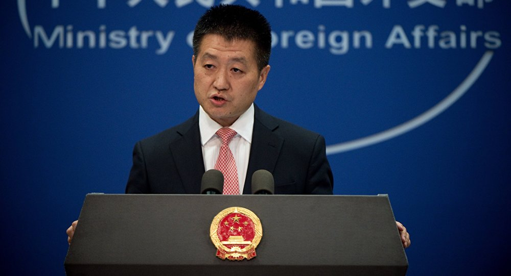 China reafirma vontade de cooperar com União Europeia