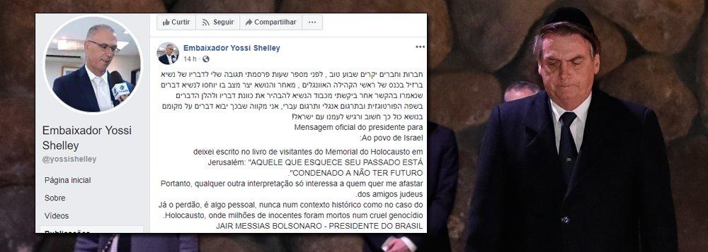 Bolsonaro tenta consertar estrago sobre Holocausto, mas se enrola mais