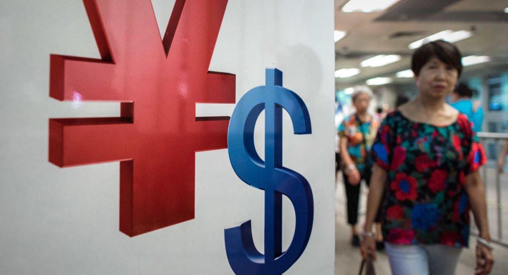 China expande a abertura da economia ao exterior