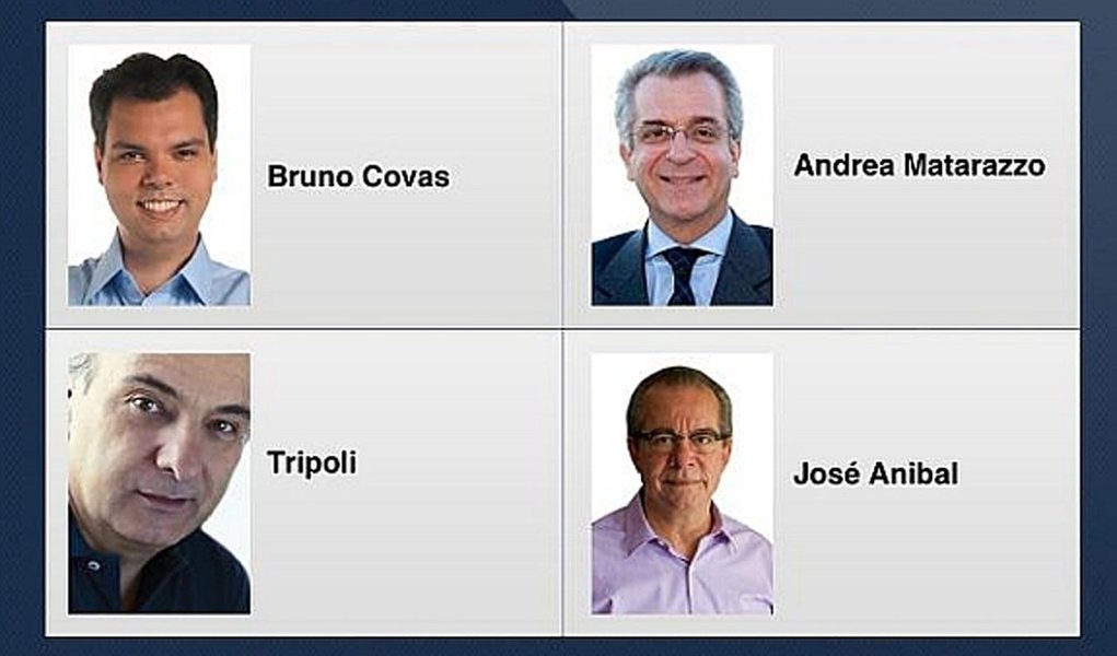 Cédula das prévias do PSDB não tem Serra