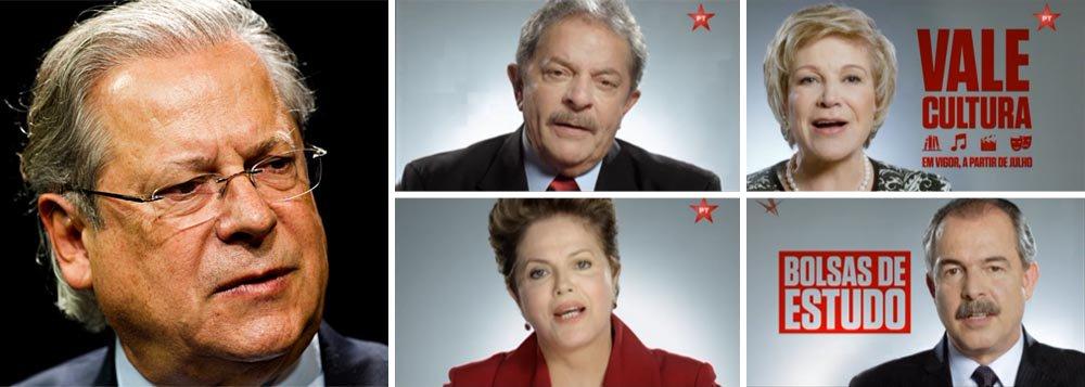 Na TV, Lula não compra briga do PT por reforma