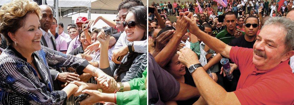 """""""Energética"""", Dilma vê Lula em São Paulo. Paz e amor?"""
