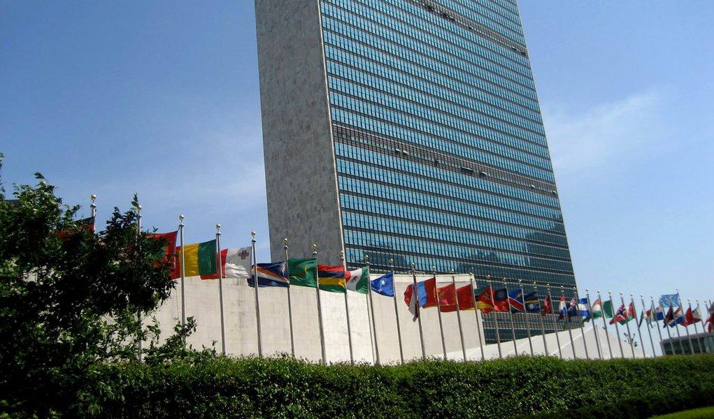 ONU reduz pela metade previsão de crescimento do Brasil em 2012