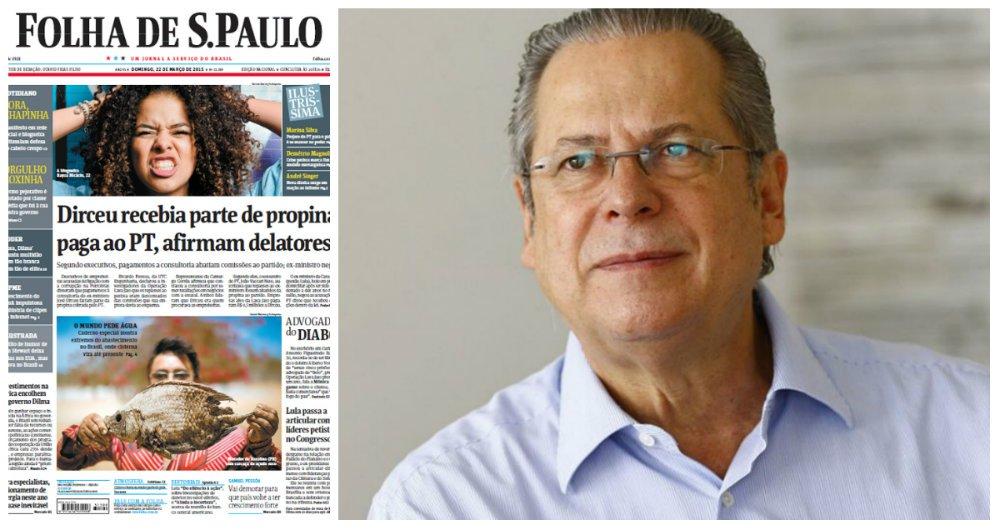 Ombudsman aponta erro grave da Folha em denúncia contra Dirceu