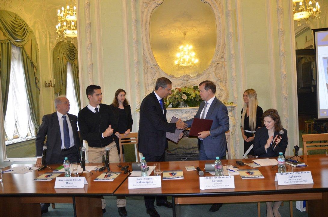 Goiás ganha espaço na Câmara de Comércio de São Petersburgo