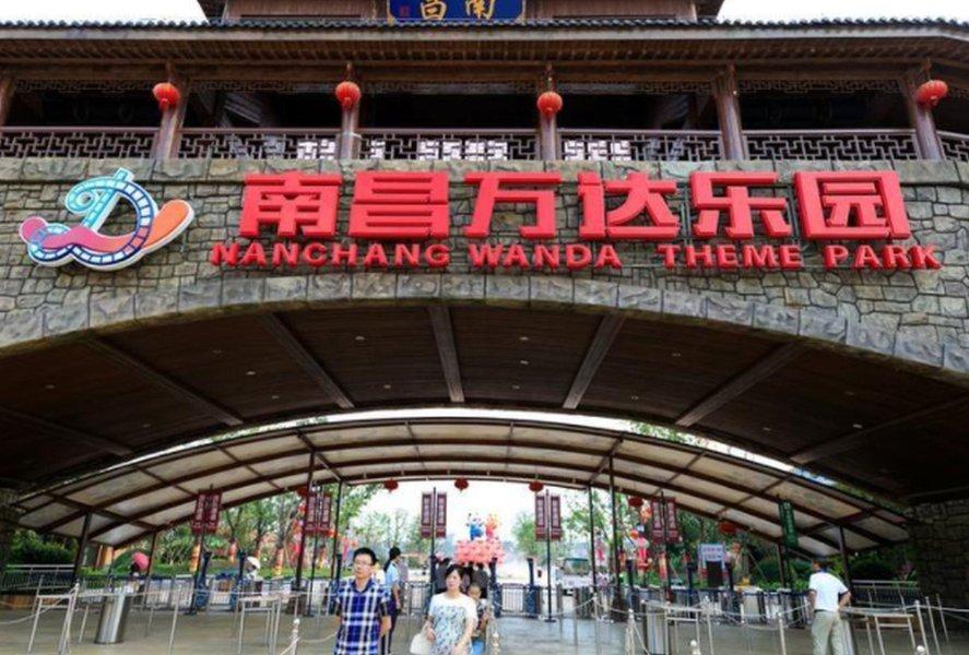Alibaba lidera investimento de US$1,24 bi em unidade de filmes de chinesa Wanda