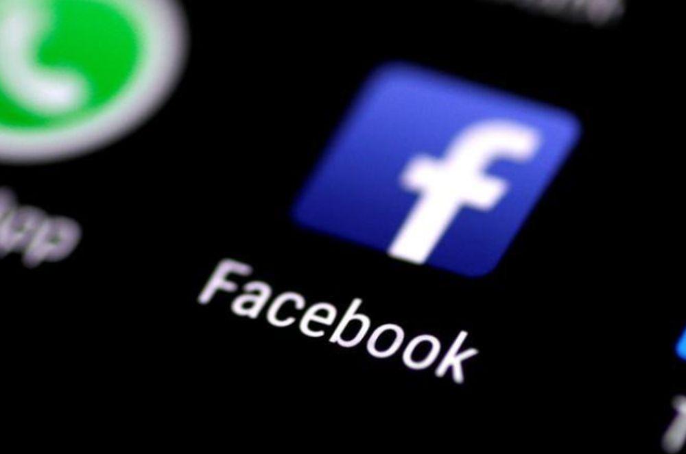 Facebook compra empresa de software que autentica identidades