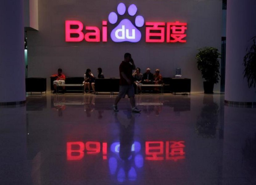 Baidu busca mais investidores para unidade financeira em acordo de até US$2 bi, dizem fontes