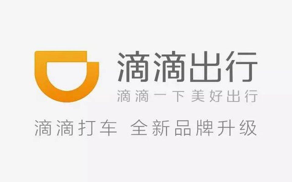 Chinesa Didi Chuxing lançará plataforma de compartilhamento de bicicletas e marca própria