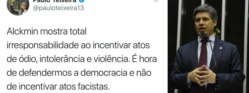 Paulo Teixeira critica Alckmin por incitar atos de ódio