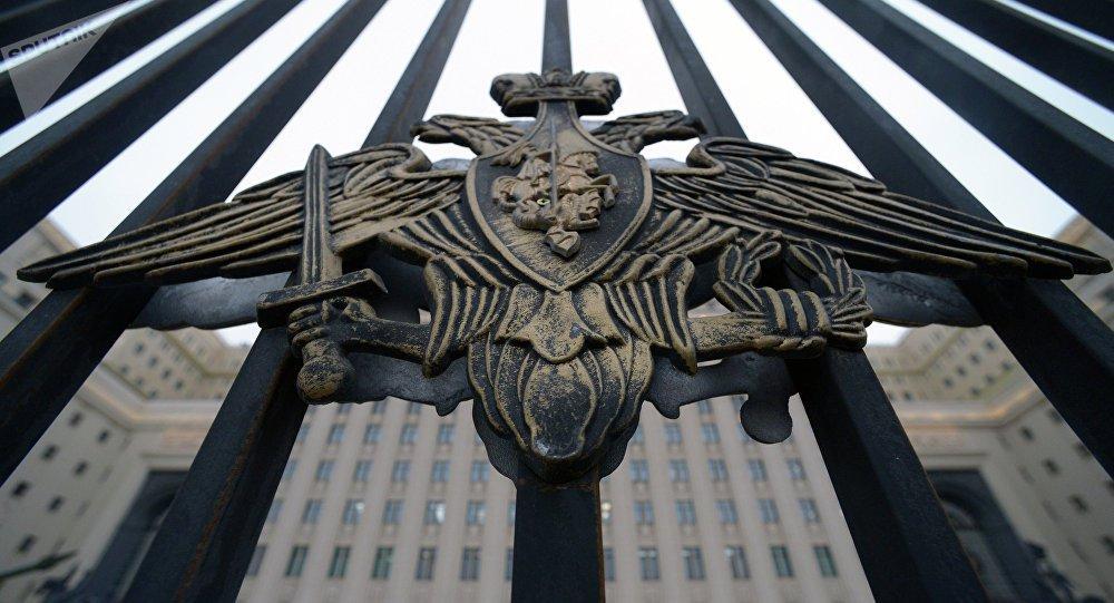 Ministério da Defesa da Rússia está pronto para a realização dos acordos celebrados por Putin e Trump