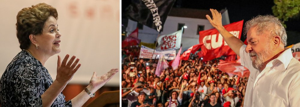 Dilma: não existiu nem existirá plano B para o PT; não somos algozes de Lula