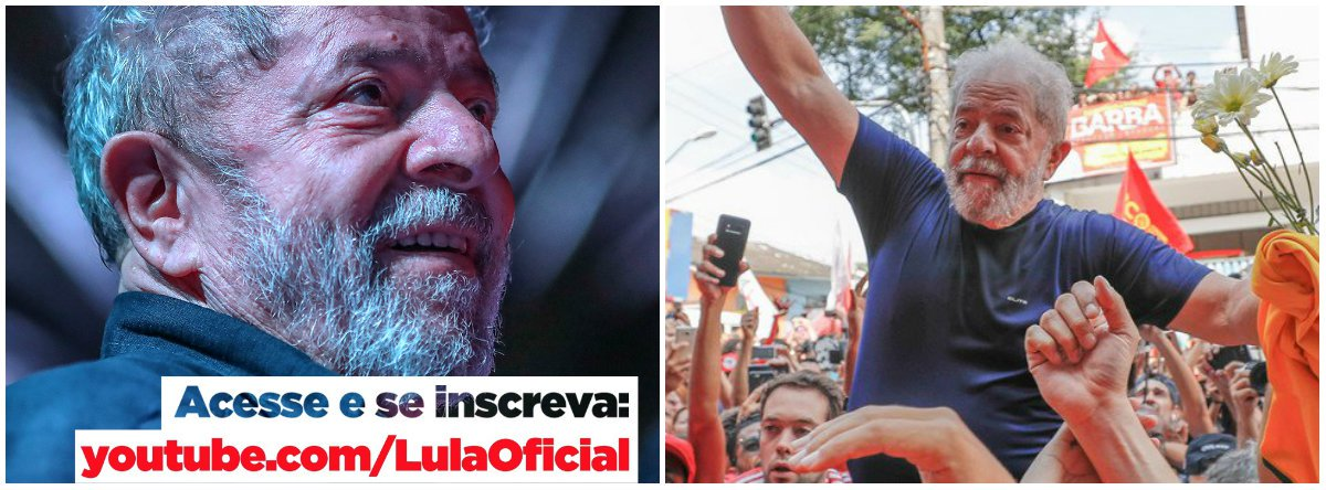 Lula agora tem canal no Youtube
