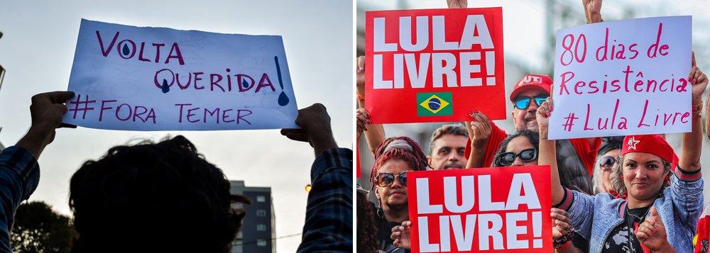 """""""Volta Dilma""""? """"Lula livre""""? Uma luta não anula a outra"""