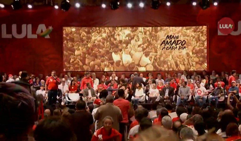 Ao vivo: lançamento da pré-candidatura de Lula