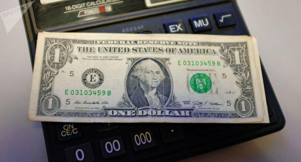 Rússia reduz em US$ 81 bilhões ativos em títulos dos EUA
