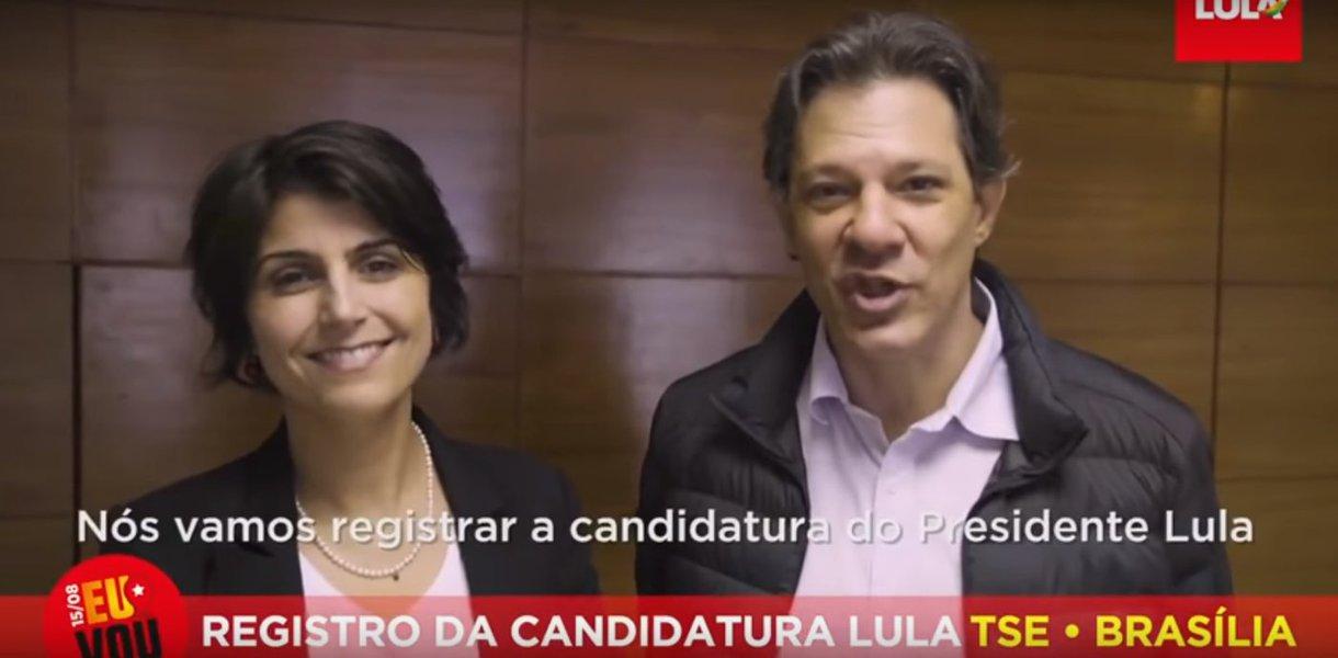 Manuela e Haddad convidam o povo para registrar candidatura de Lula