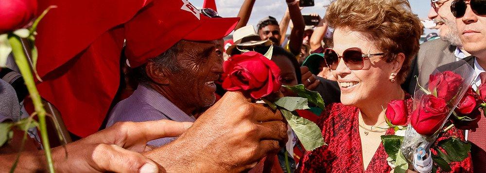 Dilma lança campanha de arrecadação para o Senado