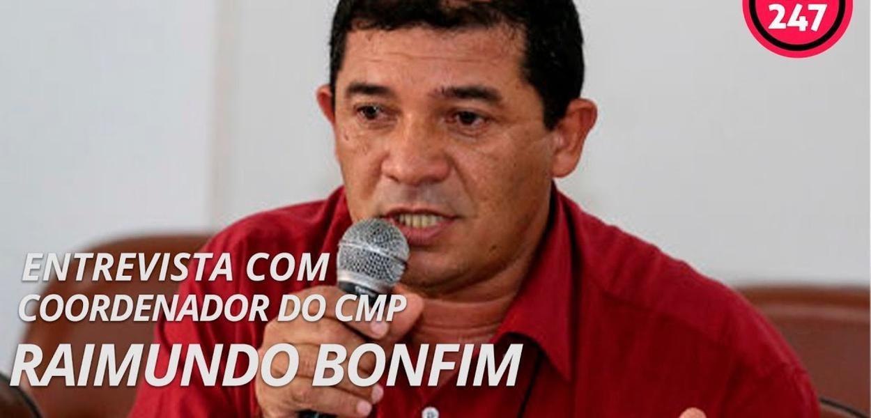 Raimundo Bonfim