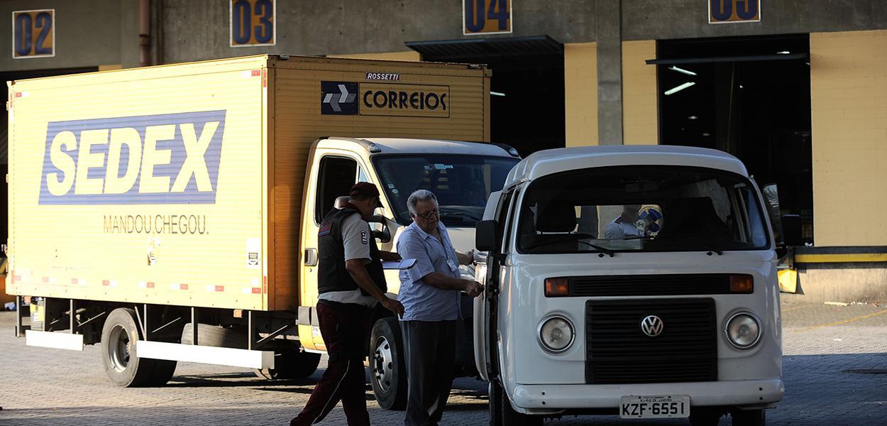 Centro de Tratamento de Encomendas dos Correios em Benfica