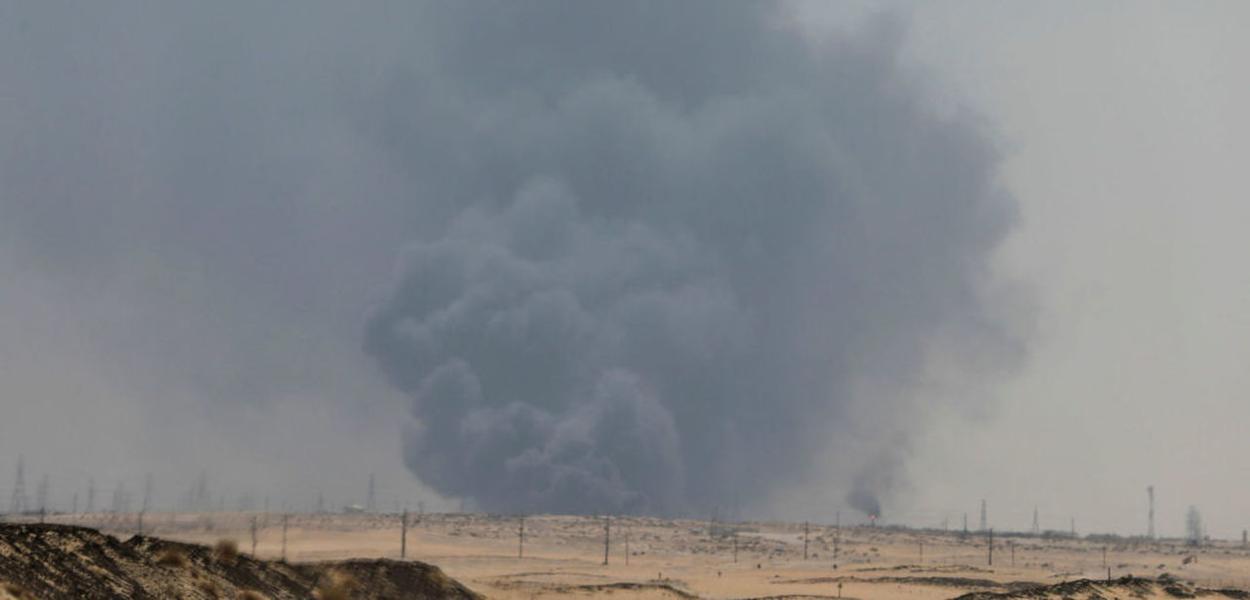 Ataque na Arábia Saudita