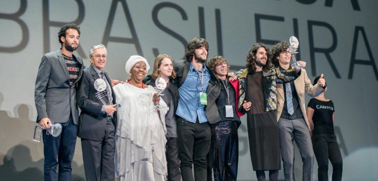 Prêmio de Música Brasileira