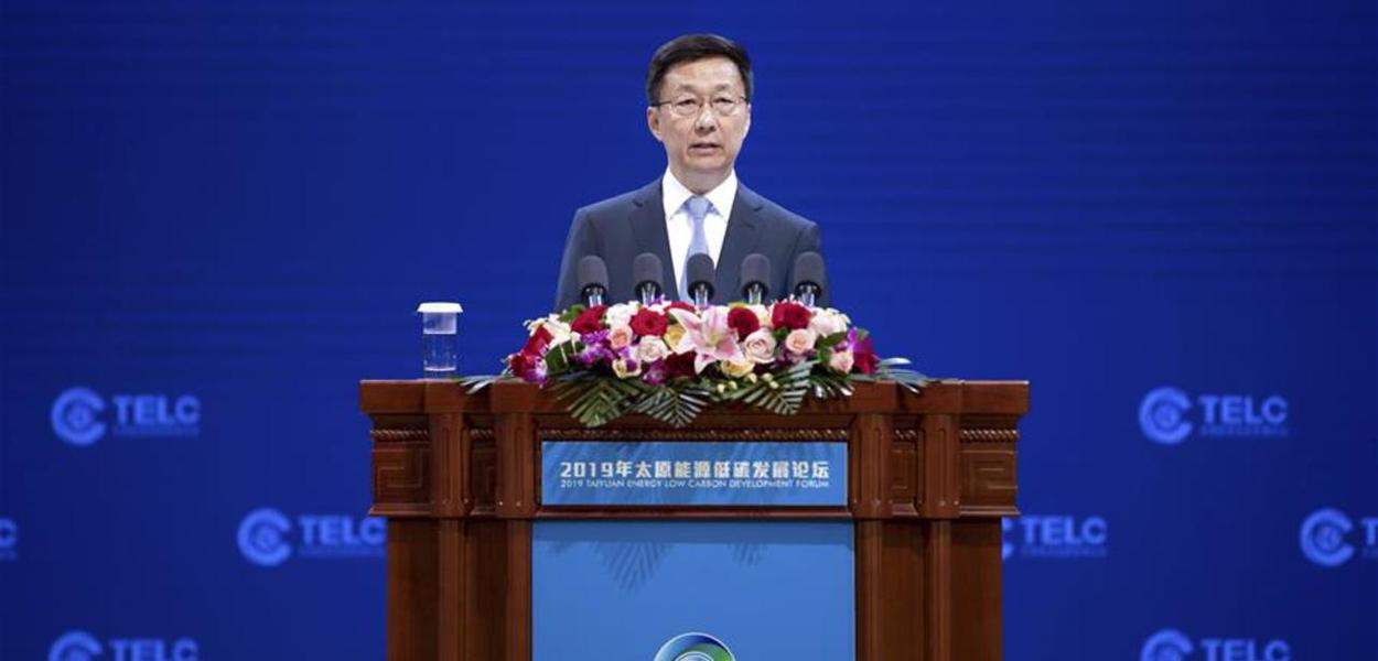 Han Zheng, vice-premiê da China