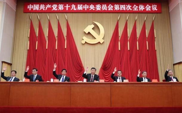 China, reunião da direção do Partido Comunista
