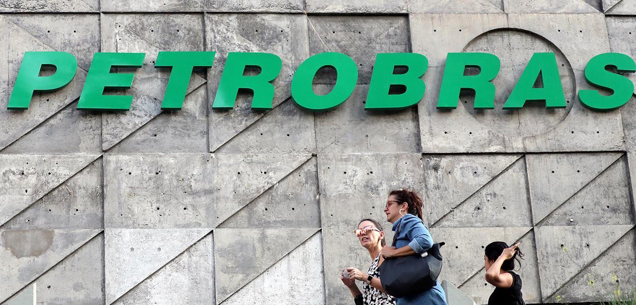 Sede da Petrobras no centro do Rio de Janeiro