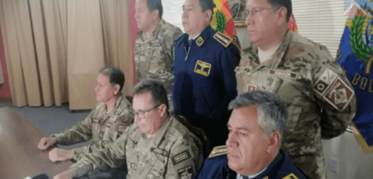 Bolívia, Forças Armadas