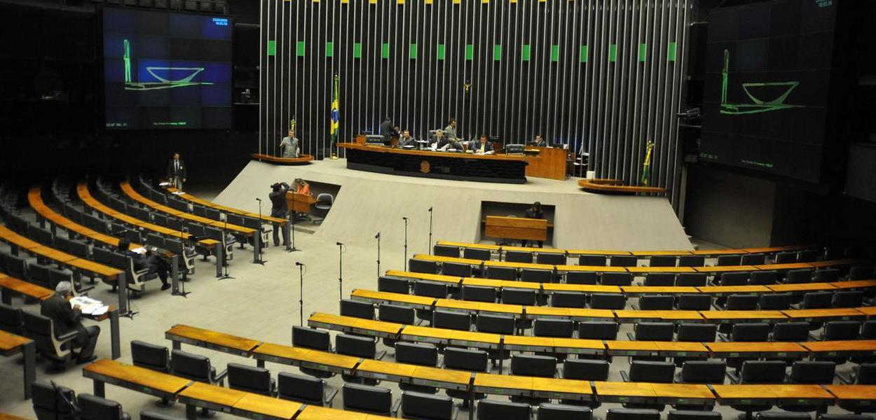 Câmara dos Deputados vazia