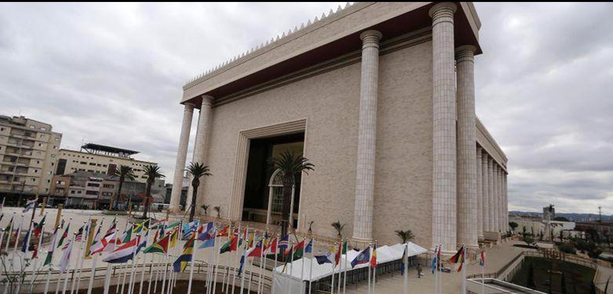 Templo de Salomão, em São Paulo