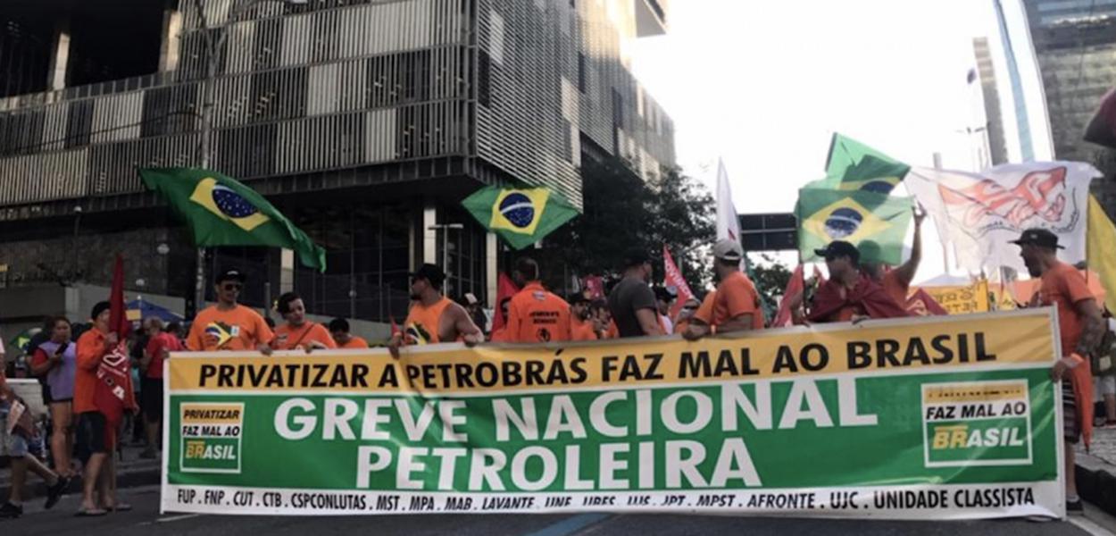 Venda de ativos faz Petrobrás ter maior lucro da história