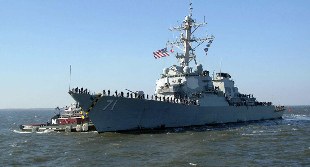 Navio da Marinha dos Estados Unidos