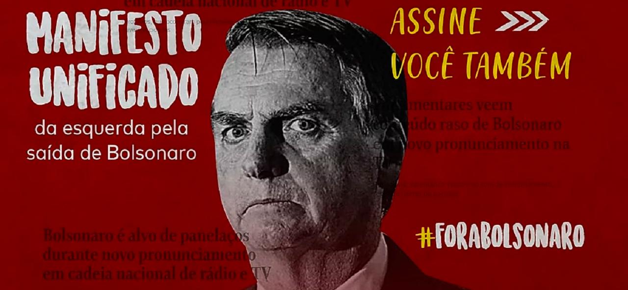 Manifesto Bolsonaro Acabou