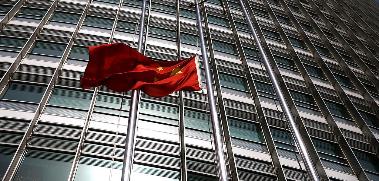 Bandeira da China é hasteada em Pequim