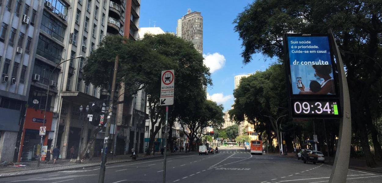 Avenida Ipiranga em São Paulo