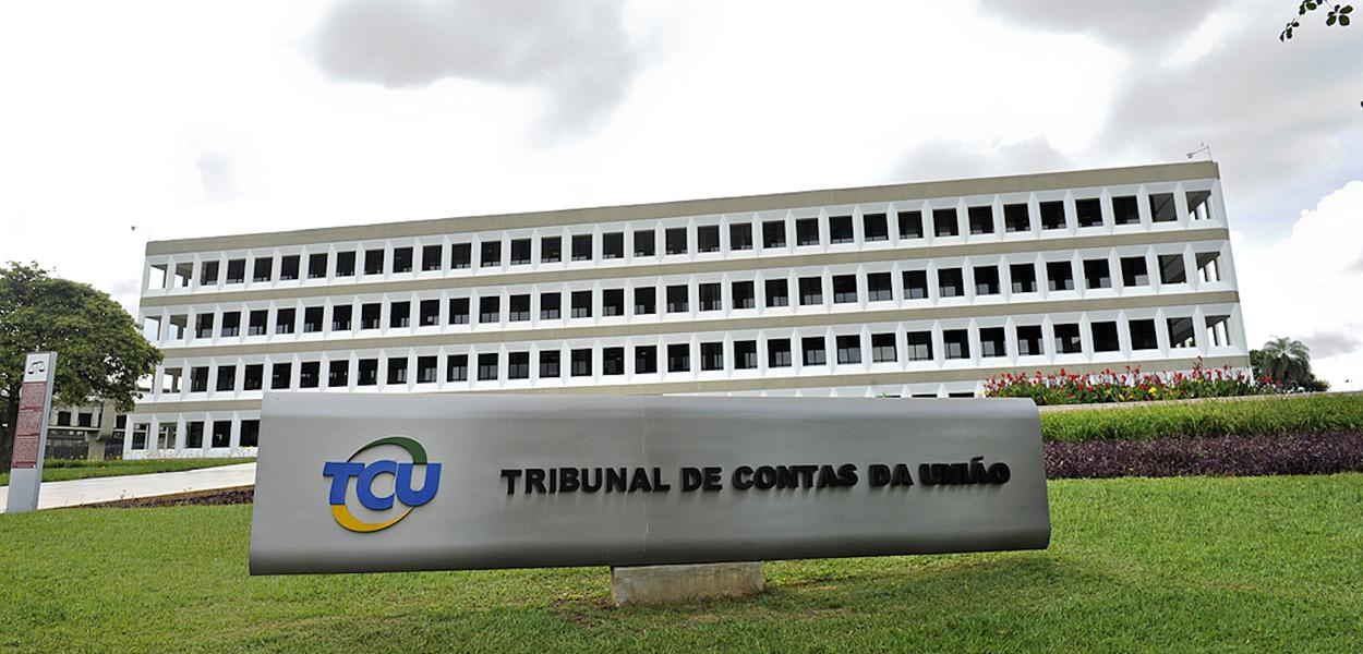 TCU vai investigar compra de 500 respiradores pela Prefeitura do ...
