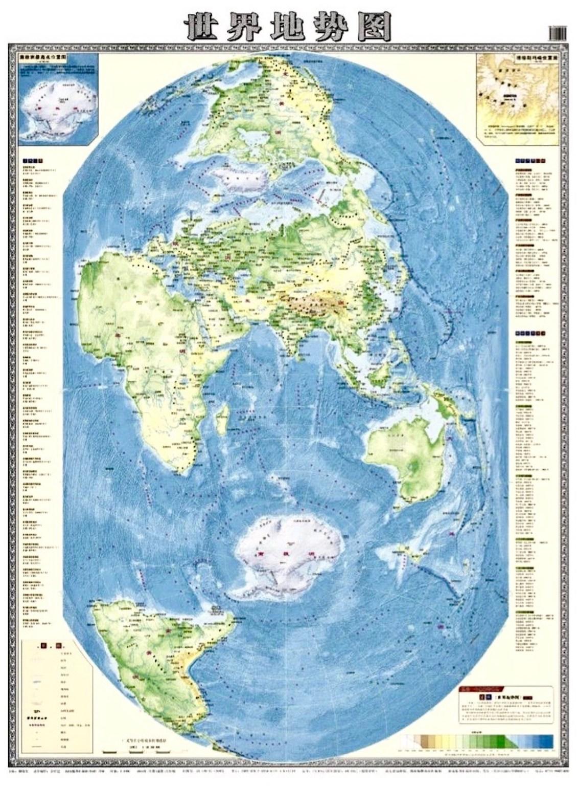 mapa china pepe escobar xi jinping