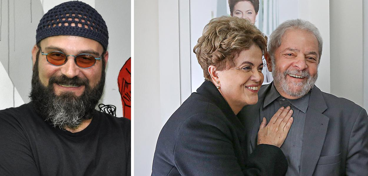 Gustavo Conde, Dilma Rousseff e Lula