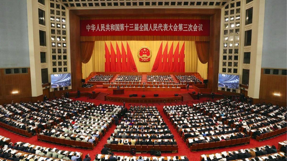 A reunião anual do Congresso Nacional do Povo