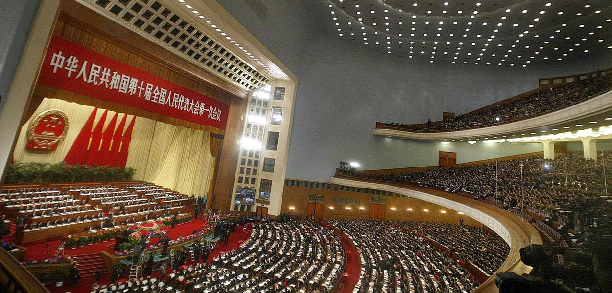 Parlamento chinês