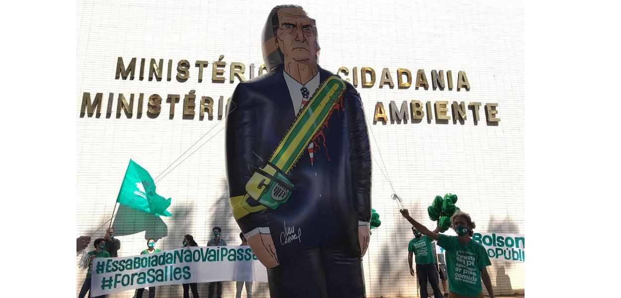 Pixuleco Bolsonaro