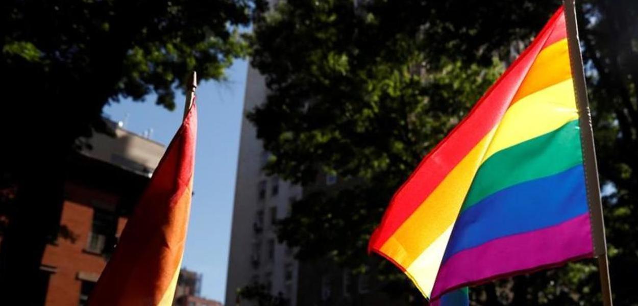 Bandeira do arco-íris, conhecida como bandeira do orgulho gay