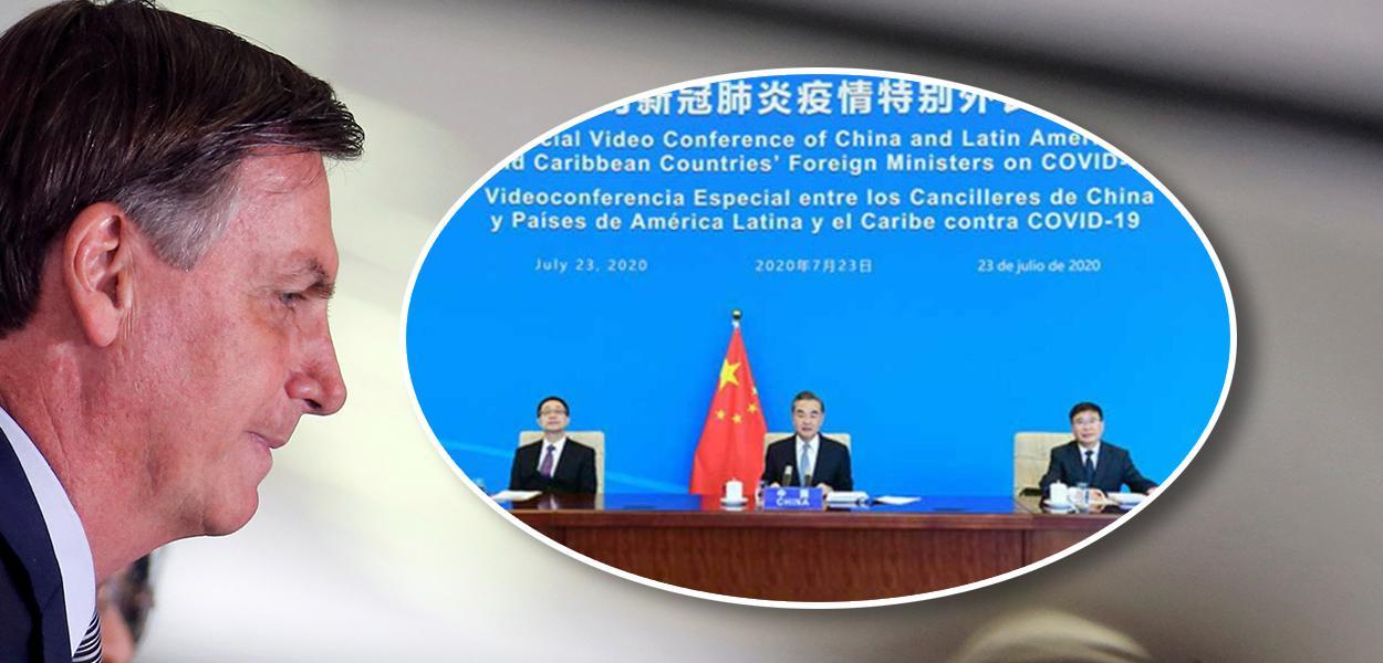 Conferência China-América Latina