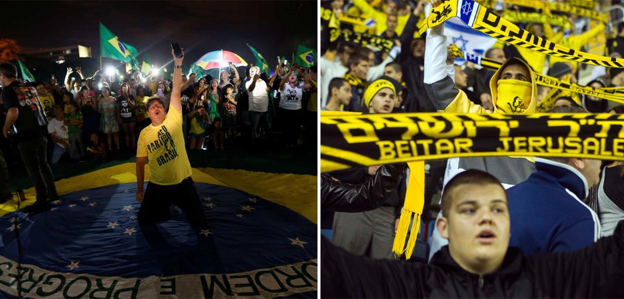 Coxinhas cantam música de torcida fascista do Beitar Jerusalem, de Israel