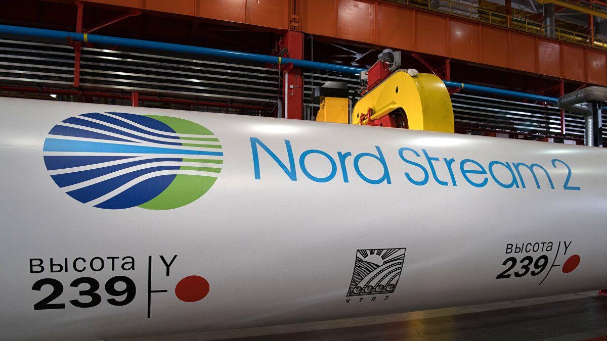 Gasoduto Nord Stream 2